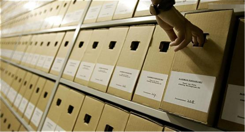 档案馆内电气火灾探测器安装点的选择及注意事项