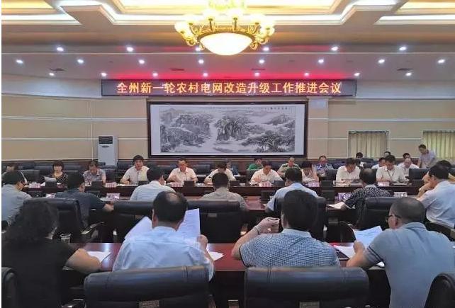 黔东南州政府将农村电气火灾监控大数据平台建设纳入新一轮农村电网改造升级工作