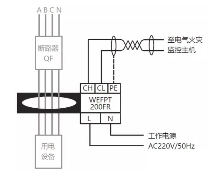 施耐德万高WEFPT电气火灾监控探测器安装接线01.jpg