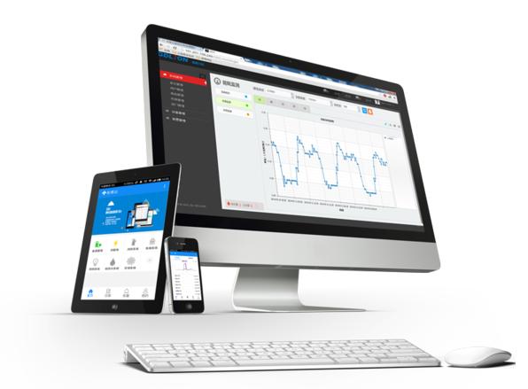 智慧式用电安全监控服务系统