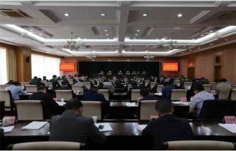 绍兴市政府召开2018年度全市消防安全工作会议,推广应用电气火灾监控系统