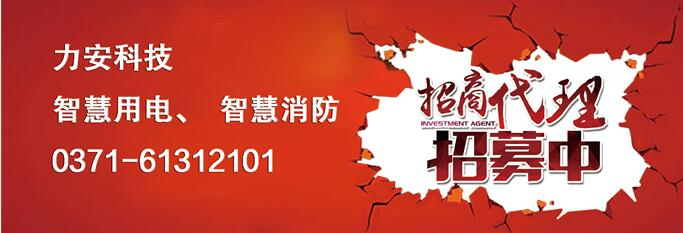"""永和镇人民政府关于印发《永和镇""""消防安全综合整治年""""工作方案》的通知"""