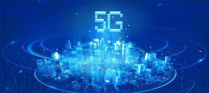 """5G+智慧消防""用5G+打造""智慧消防""建设专业技术保障和行业解决方案"