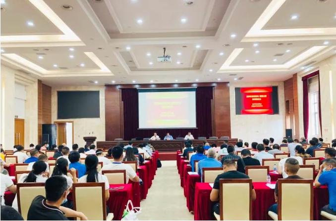 上海智慧用电建设:松江经济技术开发区召开智慧用电智慧公安建设工作推进会