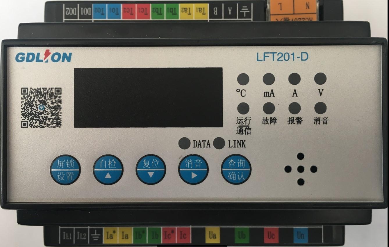 lft201-d价格行情-LFT201-D智慧用电安全探测器