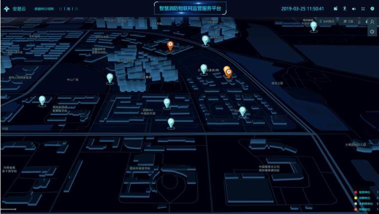 智慧消防系统-智慧消防大数据分析平台