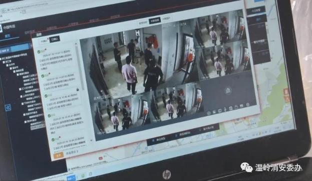 横峰:全面推广新式智慧消防预警系统