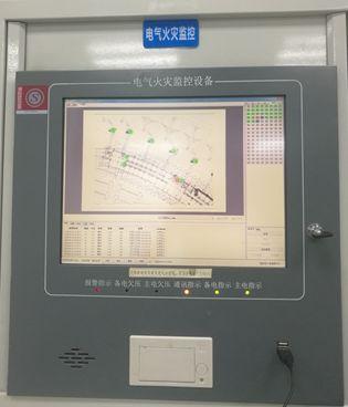 电气火灾监控系统在大型机场航站楼的应用及建议