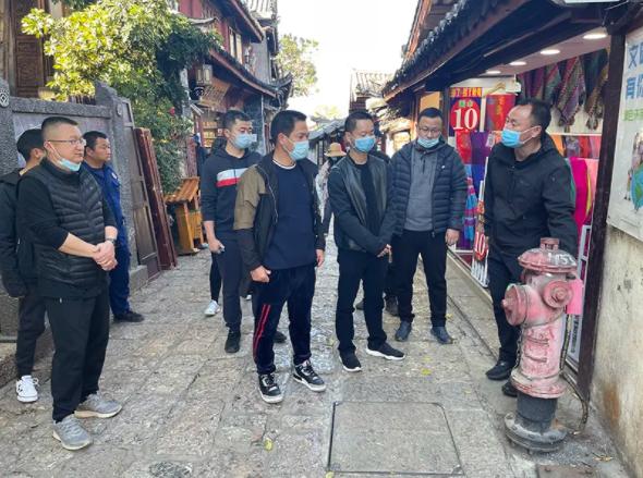 丽江市消防救援支队党委集体调研古城消防安全工作