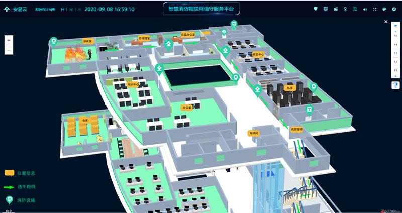 智慧消防三维可视化系统值守1.jpg