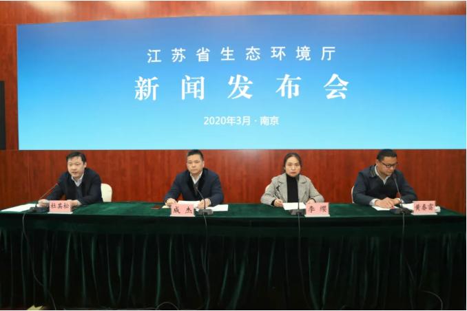 江苏发文:对企业污染物排放、用电工况等情况实施监管
