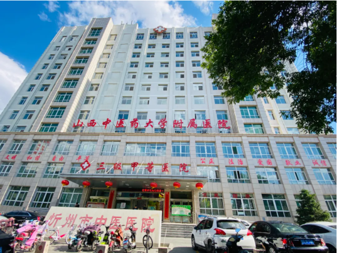 医院智慧消防-忻州市中医院部署智慧消防系统