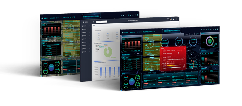 应急指挥平台系统-智慧消防应急指挥平台建设方案