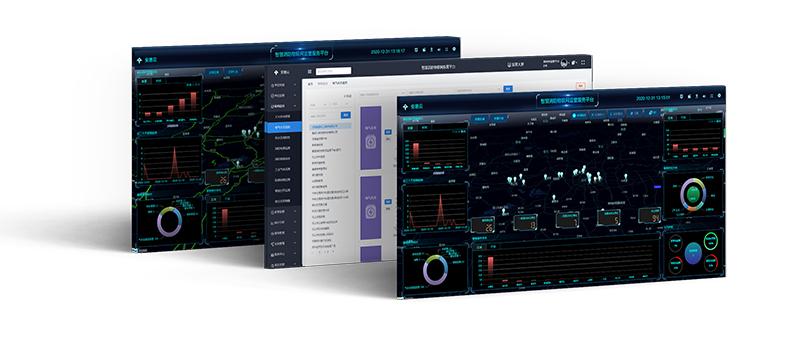 智慧消防监管平台-智慧消防远程监管系统