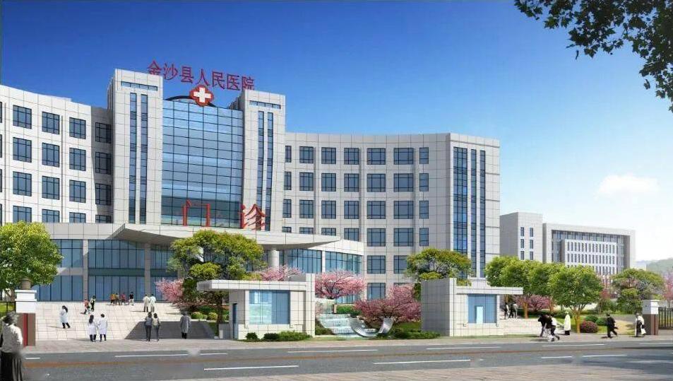 """金沙县人民医院""""智慧消防""""建设项目"""