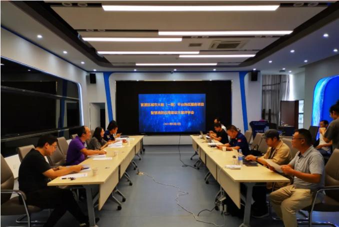官渡区消防大队召开智慧消防应用建设方案专家评审会