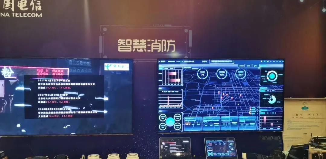 力安智慧消防携手西安电信,共谱智慧消防新篇章!2.jpg