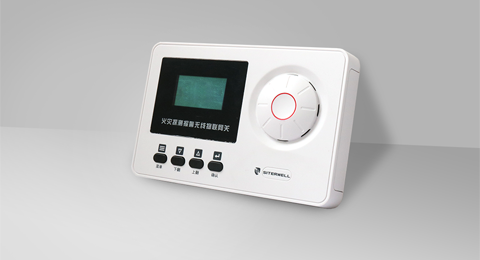 GSM03 PLUS火灾探测报警无线物联网关