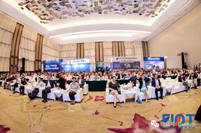 FIOT2020中国智慧消防物联网大会成功举办!