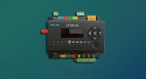 智慧用电安全探测器_LFT201-D智慧安全用电监控装置