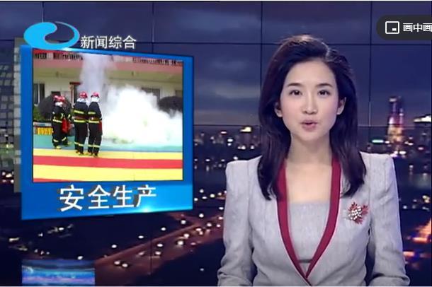 【柳州新闻】防患于未然 力安科技智慧用电助力柳州安全生产网格化管理