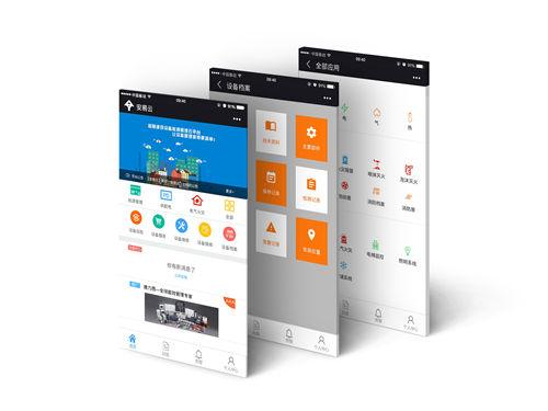 用电安全动态监控系统app.jpg