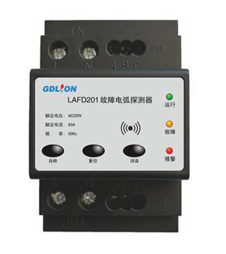 故障电弧探测器-智慧用电电气防火监控产品