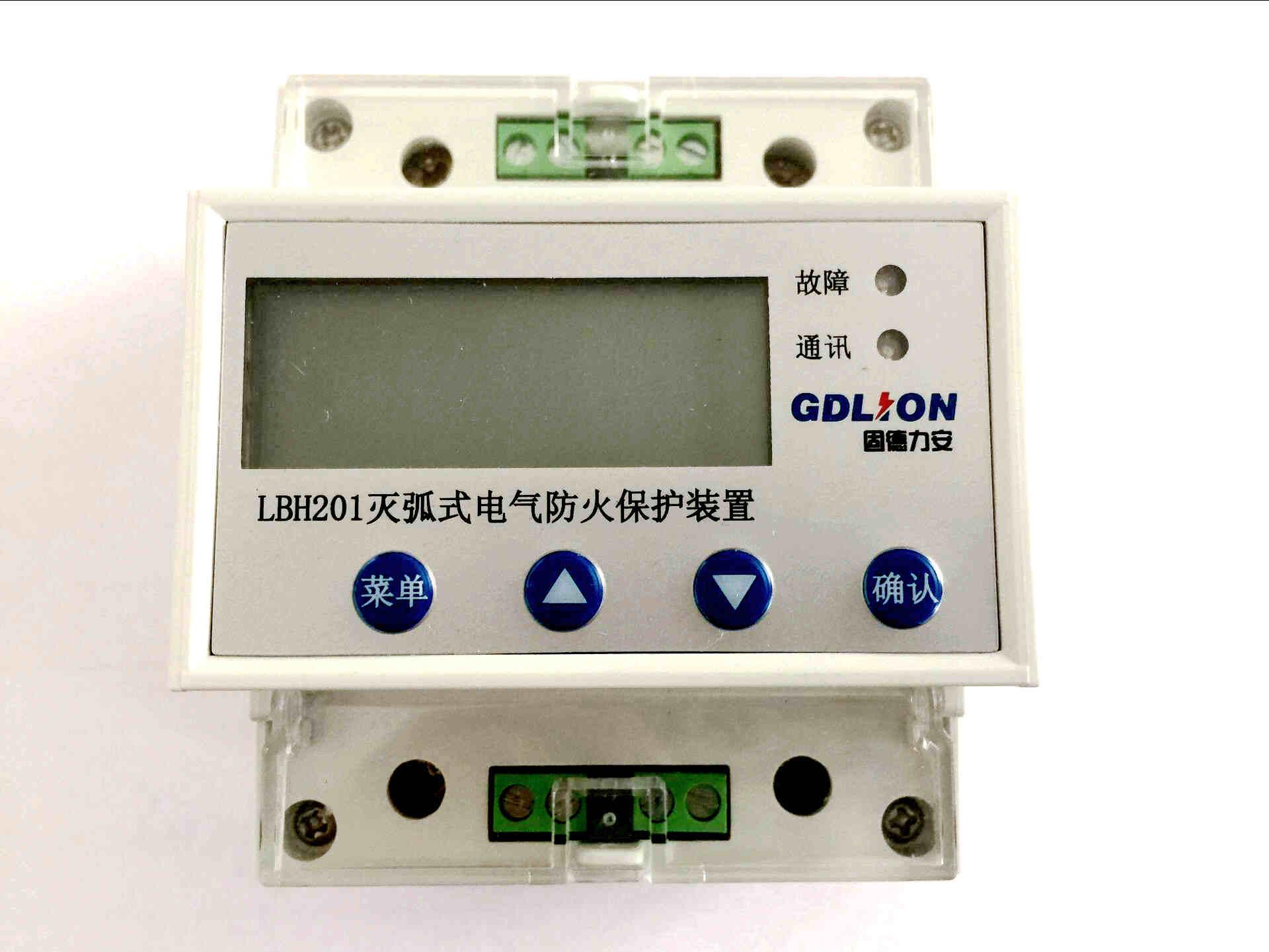 智慧用电采集传输终端-智慧用电终端设备