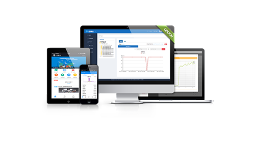用电安全管理系统pc和app界面.png