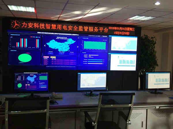 智慧用电安全监控系统平台.jpg