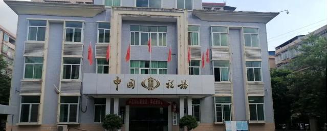 大埔县茶阳税务分局智慧用电