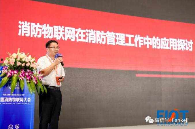力安科技总经理谢永涛发表主题演讲