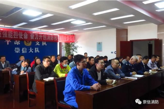 崇信大队组织召开全县消防安全专项整治三年行动重点单位约谈会