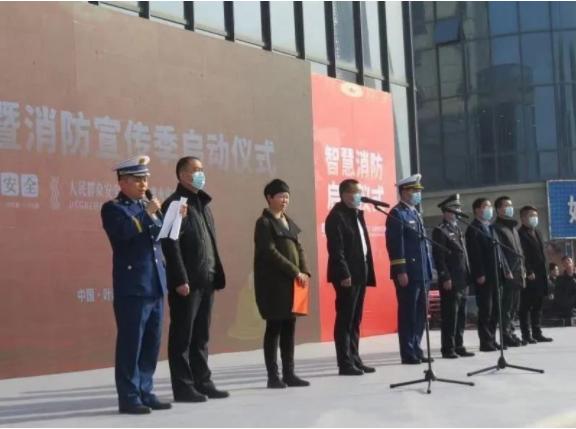 叶县智慧消防远程监控系统