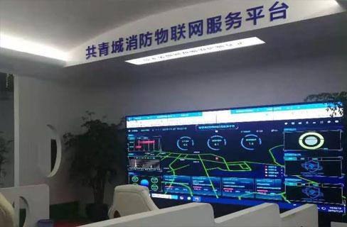 江西共青城智慧消防平台