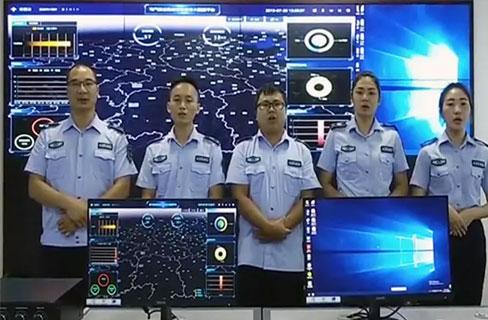 湖南省邵阳市智慧消防云平台