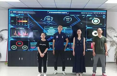 浙江省温州市智慧消防平台